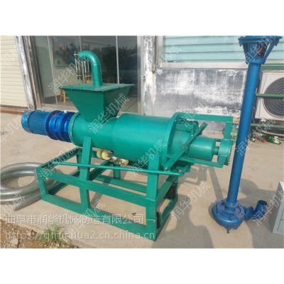 牛粪沼渣液脱水机 生化池处理粪便分离机 润华 沼气池固液挤干机