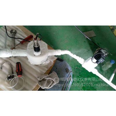 AB胶双组份点胶机微型齿轮流量计 低压发泡机流量计 铭鸿牌