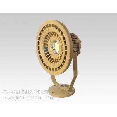 BTC8310 LED防爆投光灯 圆形高性能防爆泛光灯