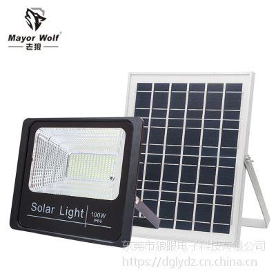 【太阳能投光灯】_太阳能投光灯价格_太阳能投光灯批发_太阳能广告灯