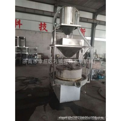 商用豆花豆腐石磨机   豆腐食品加工设备   香油石磨机组设备
