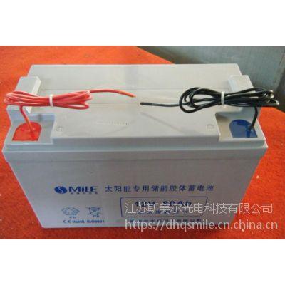 太阳能路灯电池厂家 12V80AH铅酸蓄电池出厂价格