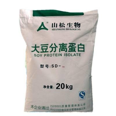 厂家供应食品级大豆分离蛋白