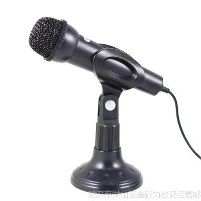 家用台式电脑麦克风 高灵敏k歌语音聊天录音话筒 笔记本有线话筒