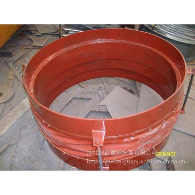 碳钢圆形非金属补偿器法兰连接DN1800源益牌D-LD2000标准