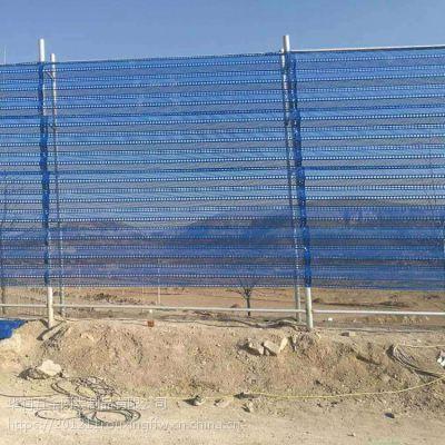 供应防风抑尘网技术 防风板施工