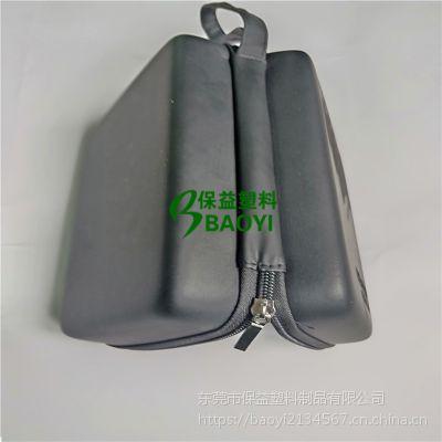东莞保益加工定制EVA内衬 EVA泡棉 EVA热压EVA雕刻一体成型