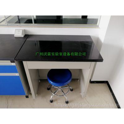 检测实验室防震天平台 实验操作台定制 WOL