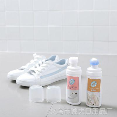 2264小白鞋清洗剂洗鞋擦鞋神器刷运动鞋清洁干洗一擦白