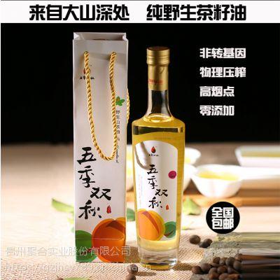 五季双秋养生油纯野生山茶油520ml 非转基因物理压榨食用油