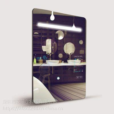 鑫飞XF-GG22MM 21.5寸智能家具魔镜智能化妆镜浴室镜试衣镜镜面广告机液晶显示屏人机交互