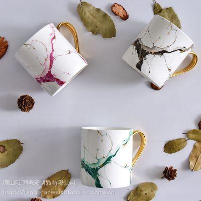 唯奥多定制金把咖啡杯 大理石创意水杯 促销礼品奶杯加logo