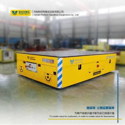 定做5-20吨 电动平板车 移载台车导轨电动平车出厂价销售