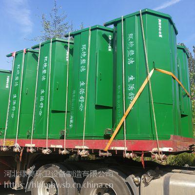 冷轧板3立方垃圾转运箱 生产批发