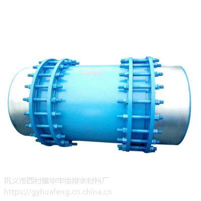 今日说法南通市双流向套筒式补偿器华丰厂家优质服务