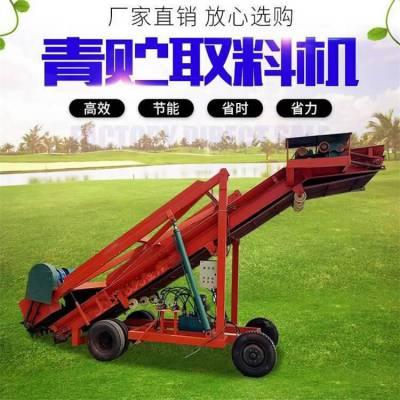 刮板青贮是取料机 小型堆取皮带输送取草机