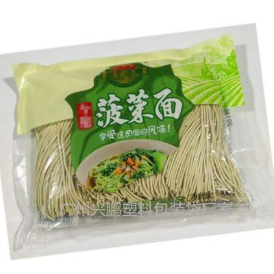 厂家定制伊面包装袋 米面食品包装塑料袋鸡蛋面袋手提