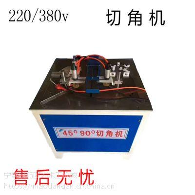 木工铝材木材切角机精密45/90度切角机匠友汇木工机械