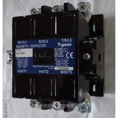 供应正品原装户上CLK-250H交流接触器,品牌:TOGAMI