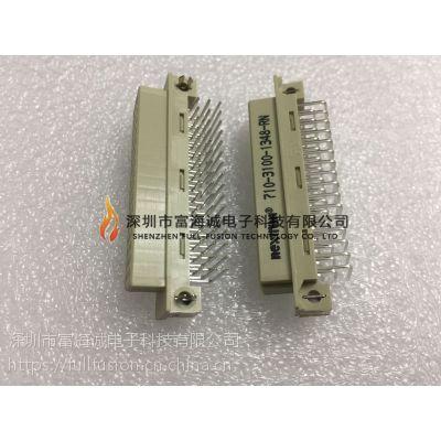 台湾正凌精工Nextron 欧式插座 710-3100-1348-RN DIN41612 348弯针