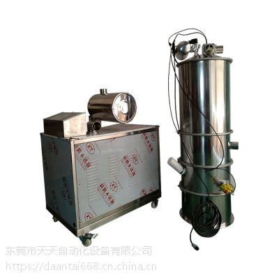 吸料机专业制造厂家东莞天天自动化