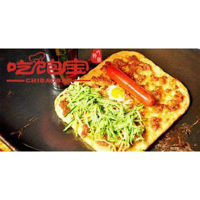 河南郑州馋嘴饼加盟热线-吃饱宝餐饮(在线咨询)-馋嘴饼加盟