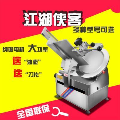 群泰厨房设备(图)-羊肉切片机批发-天津羊肉切片机