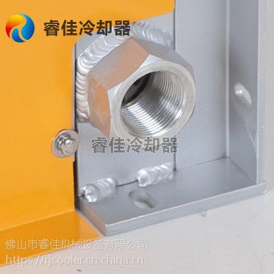 【厂家直销】独立循环油泵风冷却器RJ-405高压液压站冷却器