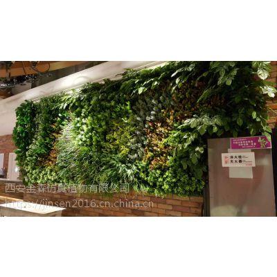 商场绿植墙,仿真绿植墙制作,陕西绿植墙-金森造景