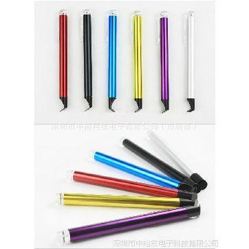 生产iphone&ipod touch pen