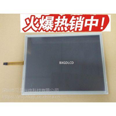 夏普15寸工业液晶屏LQ150X1LW94信号接口LVDS