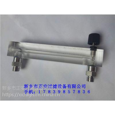 GN37玻璃面板流量计 新乡正安厂家生产
