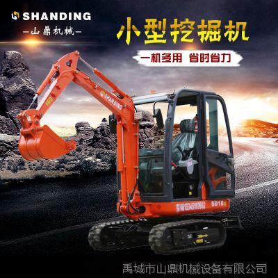 【挖地基用】山鼎小型挖土机热卖中