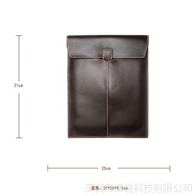 批量定制平板电脑保护皮套 皮质笔记本内胆包 便携式文件包