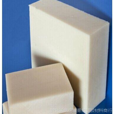 超耐磨优质尼龙MC板材、防腐绝缘尼龙MC板材、自润滑优良尼龙MC板