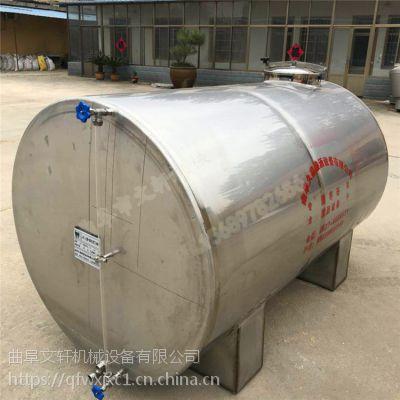 酿酒设备 果酒发酵罐 不锈钢冷却器定做 供应酿酒煮锅