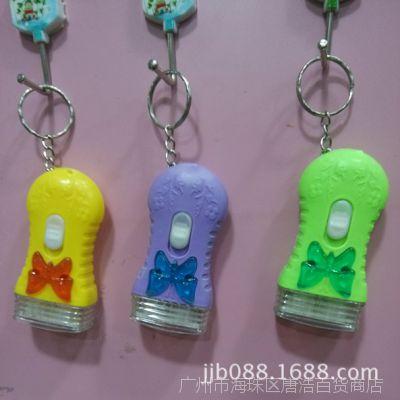 双灯蝴蝶小手电 LED电子照明 爆款畅销一元两元批货货源可做赠品
