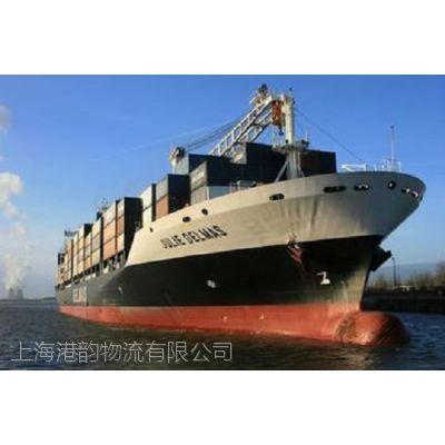 福建泉州到吉林公主岭海运发涂料装大柜装多少吨