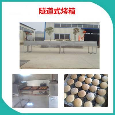 用石头饼机器 做陕西人爱吃的 石子馍很棒