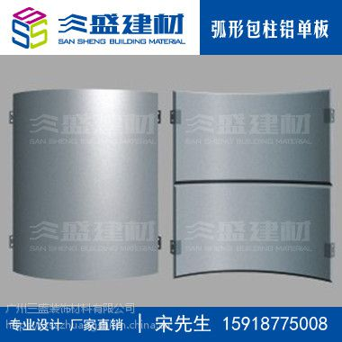 2.5mm厚氟碳铝单板