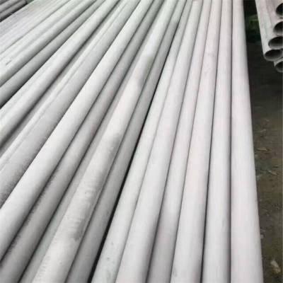 0Cr25Ni20无缝不锈钢管定尺长度_ 406*10化工厂管道无缝不锈钢管