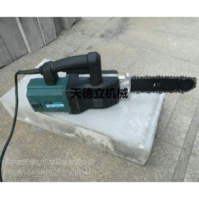 天德立300轻质砖切割链锯 空心砖泡沫砖气块砖切割单手锯 切墙切砖机