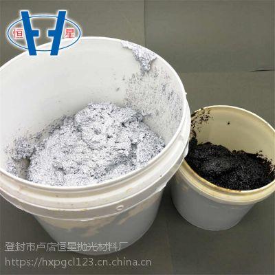 耐磨涂层耐热防腐耐磨要求