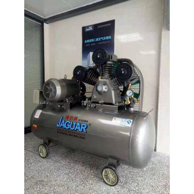 供应捷豹活塞空压机 10P小型打气泵 7.5KWET90活塞压缩机
