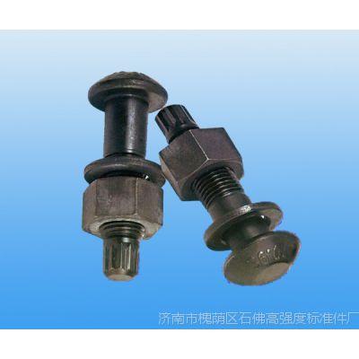 扭剪型高强螺栓 M20*80 GB3632 厂家直供 特价优惠