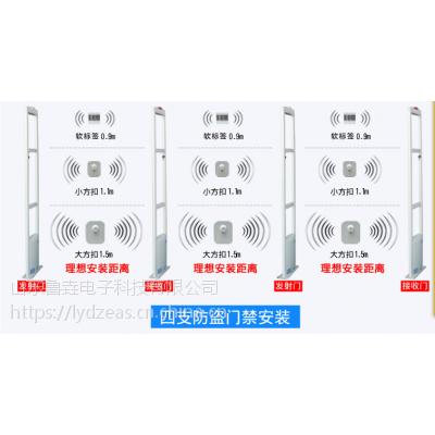 山东鲁垚电子防盗设备生产供应商低价质优