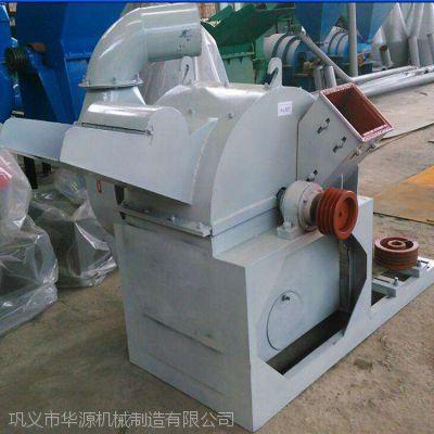 双进料口锯末粉碎机客户定制|华源可移动式木屑机厂家现货