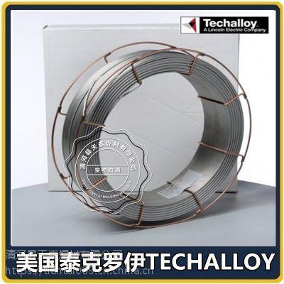 美国泰克罗伊Techalloy 625镍基焊丝 ERNiCrMo-3镍基合金焊丝