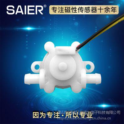智能坐便器 智能洗浴器 水流传感器 POM材质 FDA食品认证