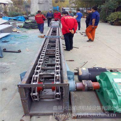 污泥刮板输送机加工直销 粉料输送机